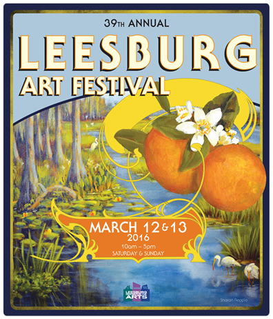 Leesburg Art Festival 2016 poster