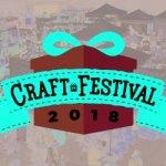 O'Connell Center Craft Festival 2018 logo